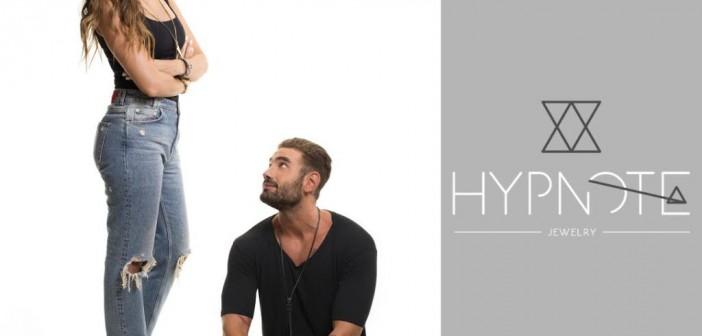 hypnote-exofyl