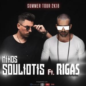 Nikos Souliotis Ft. Rigas - Summer Tour 2k18 - Photo Profile3