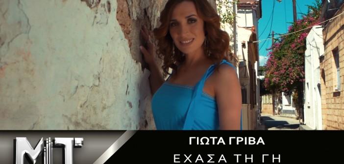 GIOTA_GRIVA_EXASA_TI_GI_Banner_FINAL_VS2